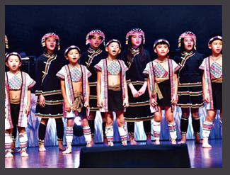 地利國小兒童合唱團